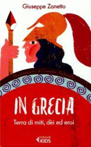 Book Cover: In Grecia