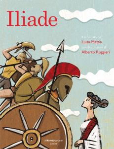 Book Cover: Iliade