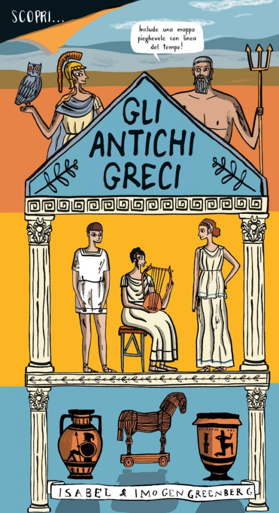 Book Cover: Gli antichi Greci