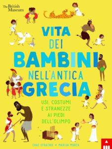 Book Cover: Vita dei bambini nell'antica Grecia