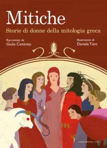 Book Cover: Mitiche