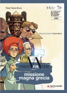 Book Cover: Missione Magna Grecia