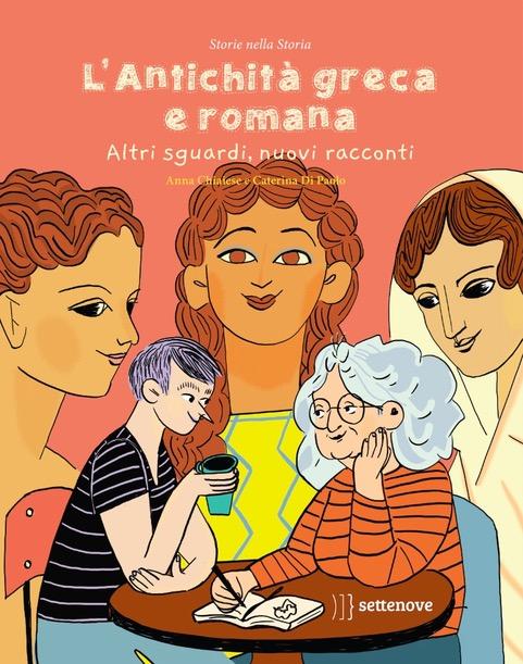 Book Cover: L'antichità greca e romana