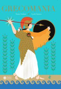 Book Cover: Grecomania